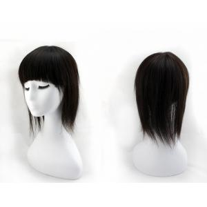 Cheap Machine Made Human Hair Wig Toppers